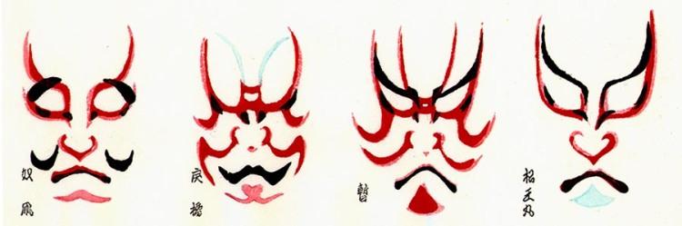 kabuki2b